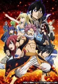 FAIRY TAIL – FINAL SERIES