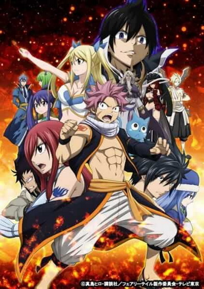 Fairy Tail: Final Series