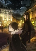 LORD EL-MELLOI II-SEI NO JIKENBO – RAIL ZEPPELIN GRACE NOTE