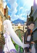 RE:ZERO KARA HAJIMERU ISEKAI SEIKATSU – SHIN HENSHUU-BAN