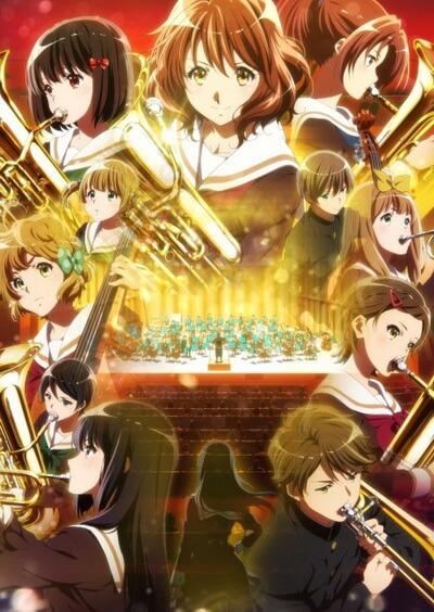 Hibike! Euphonium Movie 3: Chikai no Finale