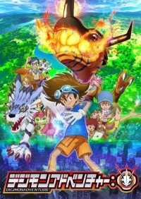 Digimon Adventure 2020