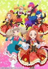 Aikatsu on Parade ONA