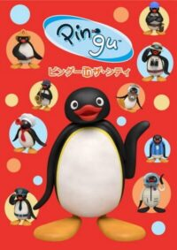 Pingu in the City 2018