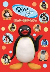 Pingu in the City 2018