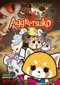 Aggressive Retsuko ONA S3