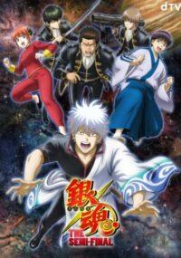 Gintama The Semi-Final