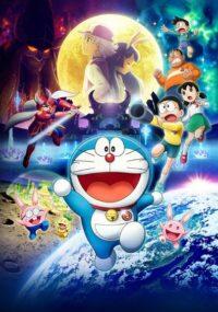 Doraemon Movie 39