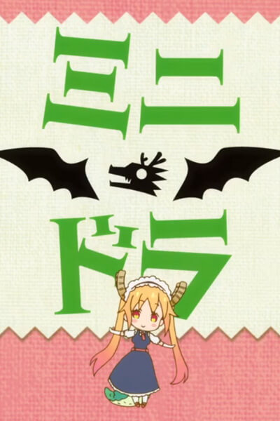 Kobayashi-san Chi no Maid Dragon S: Mini Dra