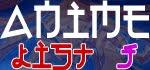 Anime List J