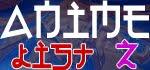 Anime List Z