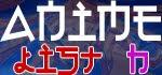 Anime List H