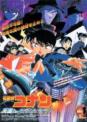 Detective Conan Movie 5 - Countdown To Heaven