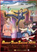 RobotTownSagami2028
