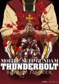 GundamThunderboltBanditFlower