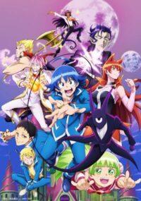 Mairimashita Iruma-kun 2nd Season
