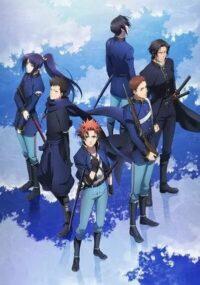 Peace Maker Kurogane Movie 2 Yuumei