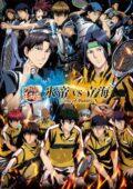 Shin Tennis no Ouji-sama Hyoutei vs. Rikkai Game of Future