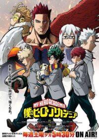 Boku no Hero Academia S5