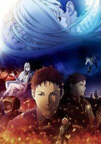 Gundam Senkou no Hathaway