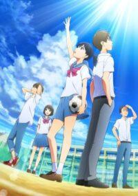 Sayonara Watashi no Cramer Movie First Touch