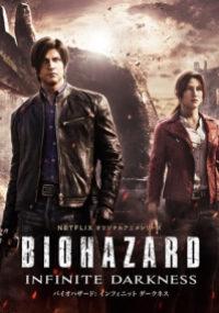 Biohazard Infinite Darkness
