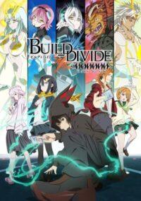 Build Divide Code Black