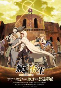 Mushoku Tensei 2nd Season