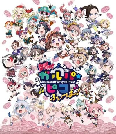 BanG Dream! Garupa☆Pico Fever!
