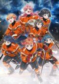 PuraOre Pride of Orange Ice Hockey